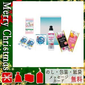 クリスマス プレゼント 洗剤ギフトセット ギフト 2020 洗剤ギフトセット ファインフレッシュセット|giftstyle