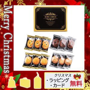 お盆 お供え お返し 初盆 新盆 2021 クッキー 御供 送る クッキー 神戸のクッキーギフト|giftstyle