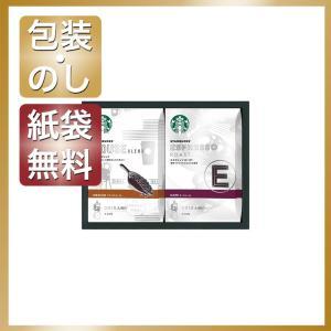 内祝い 快気祝い お返し 出産祝い 結婚祝い コーヒー詰め合わせ スターバックス パーソナルドリップコーヒーギフト|giftstyle