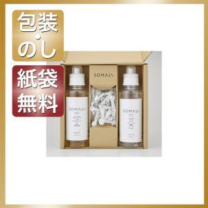 内祝い 快気祝い お返し 出産祝い 結婚祝い 洗剤ギフトセット SOMALI HouseCare ランドリーセット(ギフトD) giftstyle