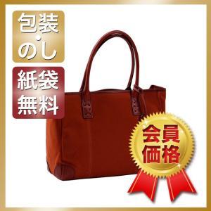快気祝 お返し 内祝 出産 結婚 トートバッグ ファッション レディース  YUMEZAIKU 屋久杉染 トートバッグ giftstyle