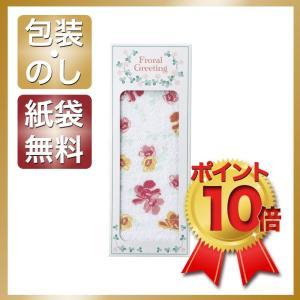 内祝い 快気祝い お返し 出産祝い 結婚祝い タオル メモワール フェイスタオル ピンク|giftstyle