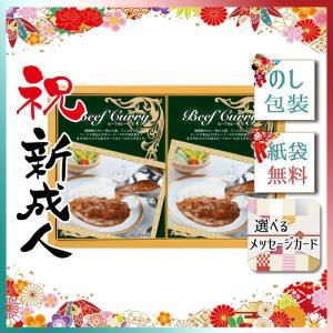 クリスマス プレゼント ギフト カード 2019 惣菜 カレー レトルト 味わいビーフカレー giftstyle