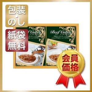 内祝い 快気祝い お返し 出産祝い 結婚祝い 惣菜 カレー レトルト 味わいビーフカレー giftstyle