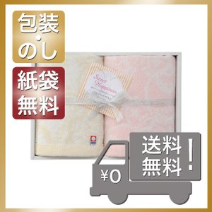 内祝い 快気祝い お返し 出産祝い 結婚祝い タオル 今治製タオル スウィートハピネス ハンドタオル2P|giftstyle