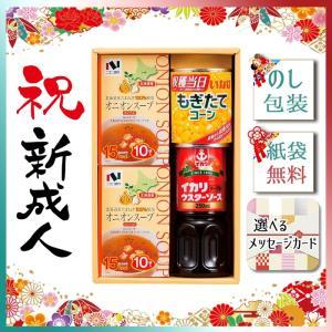 ハロウィン プレゼント グッズ 2019 スープオニオンスープ&調味料セット giftstyle