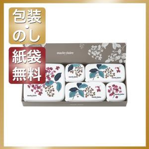 内祝い 快気祝い お返し 出産祝い 結婚祝い 電子レンジ調理用品 マリ・クレール フレンチライラック シール容器5点セット|giftstyle