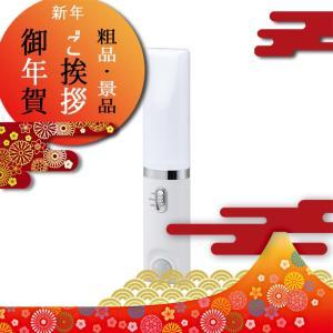 人が通ると反応するセンサーライトと、いざという時に役立つ常備灯が一体となった防犯防災にも役立つインテ...