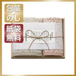 内祝い 快気祝い お返し 出産祝い 結婚祝い タオル 今治謹製 紋織タオル フェイスタオル&ウォッシュタオル(木箱入)|giftstyle