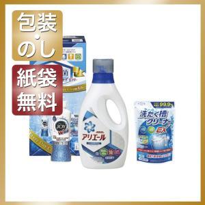 快気祝 お返し 内祝 出産 結婚 洗剤 洗濯 柔軟剤 ギフト工房 抗菌除菌・アリエール&ジョイセット|giftstyle