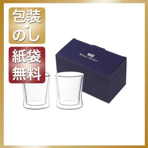 快気祝 お返し 内祝 出産 結婚 コップ グラス 酒器 食器 ウェルナーマイスター 耐熱二重ガラス・フリーグラスペアセット|giftstyle