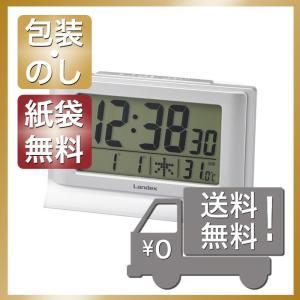 快気祝 お返し 内祝 出産 結婚 置き 壁掛け 時計 家具 インテリア デジタル電波時計 giftstyle