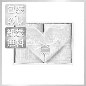 内祝い 快気祝い お返し 出産祝い 結婚祝い タオル マリ・クレール フロール ウォッシュタオル2P&フェイスタオル|giftstyle