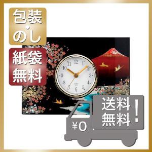 快気祝 お返し 内祝 出産 結婚 置き 壁掛け 時計 家具 インテリア 桜富士 パネル時計 giftstyle