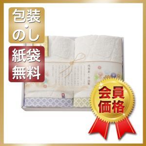 内祝い 快気祝い お返し 出産祝い 結婚祝い タオル 今治製タオル 和布小紋 バスタオル2P|giftstyle