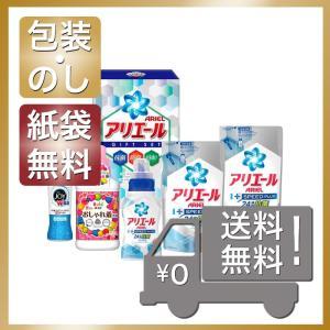 快気祝 お返し 内祝 出産 結婚 洗剤 洗濯 柔軟剤 アリエールスピードプラス洗剤ギフト giftstyle
