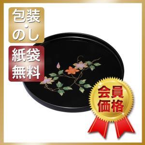 内祝い 快気祝い お返し 出産祝い 結婚祝い お盆 トレイ 盛絵鉄仙 木製丸盆|giftstyle