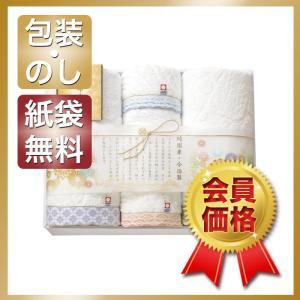 内祝い 快気祝い お返し 出産祝い 結婚祝い タオル 今治製タオル 和布小紋 バスタオル2P&フェイスタオル2P|giftstyle