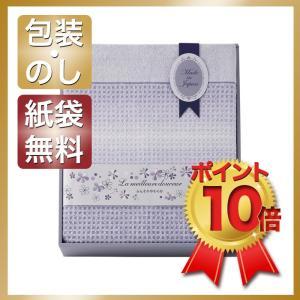 内祝い 快気祝い お返し 出産祝い 結婚祝い タオルケット 西川リビング メイユール 日本製ワッフル織りタオルケット giftstyle