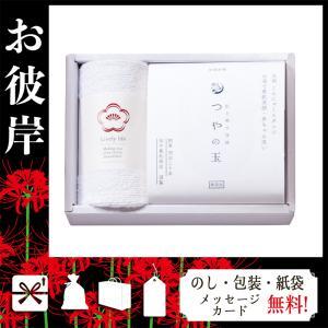 クリスマス プレゼント タオル ギフト 2020 タオル つやの玉  こんにゃくスポンジセット|giftstyle