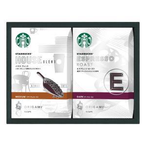 内祝 快気祝 お返し 出産祝 結婚祝 スタバ スターバックス オリガミパーソナルドリップコーヒーギフト SB-15S R279-02|giftstyle