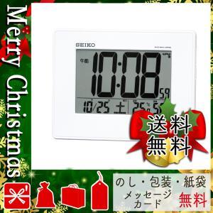 クリスマス プレゼント 置き時計 ギフト 2020 置き時計 セイコー 大画面電波デジタル目覚し(白) giftstyle