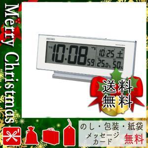 クリスマス プレゼント 目覚まし時計 ギフト 2020 目覚まし時計 セイコー 液晶点灯電波目ざまし時計 giftstyle