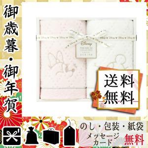 卒業 入学 新生活 祝い プレゼント タオル 記念品 グッズ タオル プレミアム ディズニー ホワイトハピネス フェイスタオル2P giftstyle