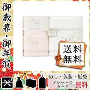 卒業 入学 新生活 祝い プレゼント タオル 記念品 グッズ タオル プレミアム ディズニー ホワイトハピネス タオルセット|giftstyle