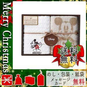 ひな祭り 桃の節句 雛祭り 初節句 タオル お祝い お返し 内祝い タオル ディズニー ミッキーマウス モダンプレイ ウォッシュタオル2P giftstyle