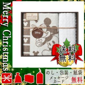母の日 ギフト プレゼント 花 2020 タオル おすすめ 人気 タオル ディズニー ミッキーマウス モダンプレイ バスタオル&ウォッシュタオル|giftstyle