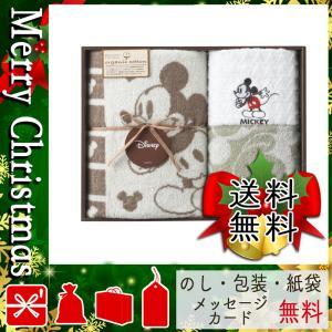 母の日 ギフト プレゼント 花 2020 タオル おすすめ 人気 タオル ディズニー ミッキーマウス モダンプレイ タオルセット|giftstyle