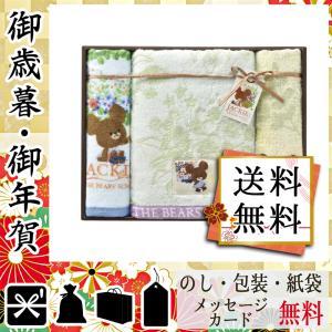 卒業 入学 新生活 祝い プレゼント タオル 記念品 グッズ タオル くまのがっこう リトルスマイルジャッキー タオルセット|giftstyle