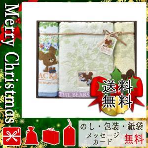 母の日 ギフト プレゼント 花 2020 タオル おすすめ 人気 タオル くまのがっこう リトルスマイルジャッキー タオルセット|giftstyle