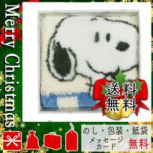 クリスマス プレゼント カーペット マット ギフト 2020 カーペット マット スヌーピー ユージュアルブレイク アクセントマットギフト|giftstyle