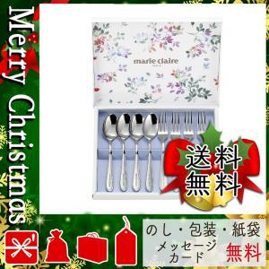 クリスマス プレゼント スプーン フォーク ギフト 2020 スプーン フォーク マリ・クレール エデン スプーン&フォーク8ピースセット|giftstyle