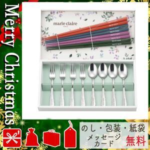 クリスマス プレゼント スプーン フォーク ギフト 2020 スプーン フォーク マリ・クレール エデン テーブル12ピースセット|giftstyle