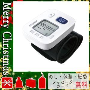 クリスマス プレゼント 血圧計 ギフト 2020 血圧計 オムロン 手首式血圧計|giftstyle