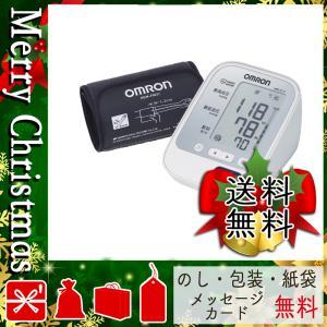 クリスマス プレゼント 血圧計 ギフト 2020 血圧計 オムロン 上腕式血圧計|giftstyle