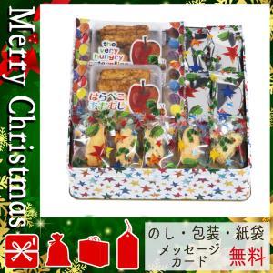 クリスマス プレゼント せんべい ギフト 2020 せんべい はらぺこあおむし おやつアソート|giftstyle