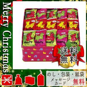 母の日 ギフト プレゼント 花 2020 おかき かきもち おすすめ 人気 おかき かきもち ロディ OKAKIアソート|giftstyle