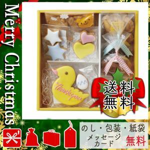 クリスマス プレゼント クッキー ギフト 2020 クッキー デコ・アンド・ベジ デコアートクッキー サンキューセットB|giftstyle