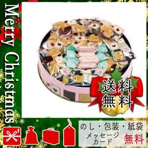クリスマス プレゼント 焼き菓子詰め合わせ ギフト 2020 焼き菓子詰め合わせ シャーリーテンプル OKASIアソート|giftstyle