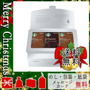 クリスマス プレゼント コーヒー詰め合わせ ギフト 2020 コーヒー詰め合わせ スターバックス オリガミ パーソナルドリップコーヒーギフト|giftstyle