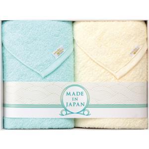 内祝い お返し 出産祝い 結婚内祝 タオル つかいたい贈りた...