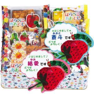 内祝い お返し 結婚内祝 内祝 お菓子 セレブコレクションバームクーヘン C7282517B|giftstyle