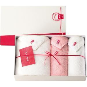 内祝い お返し 出産 内祝 ギフト BBコレクションフラフィット ヘリンボン キッチンマット240ワイン C7016595|giftstyle