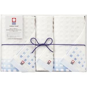 内祝い お返し 出産 内祝 アツコ マタノWith玄関マットグレー C7063515|giftstyle