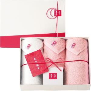 内祝い お返し 出産 内祝 ギフト BBコレクションフラフィット ヘリンボン キッチンマット240グリーン C7016588|giftstyle