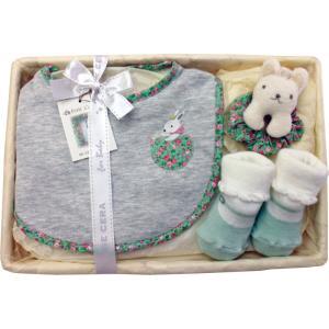 出産祝い ベビー服 ギフト BORN FREEおしゃれベビーカゴ入りギフトネイビー C7021525|giftstyle